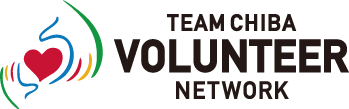 TEAM CHIBA VOLUNTEER NETWORK